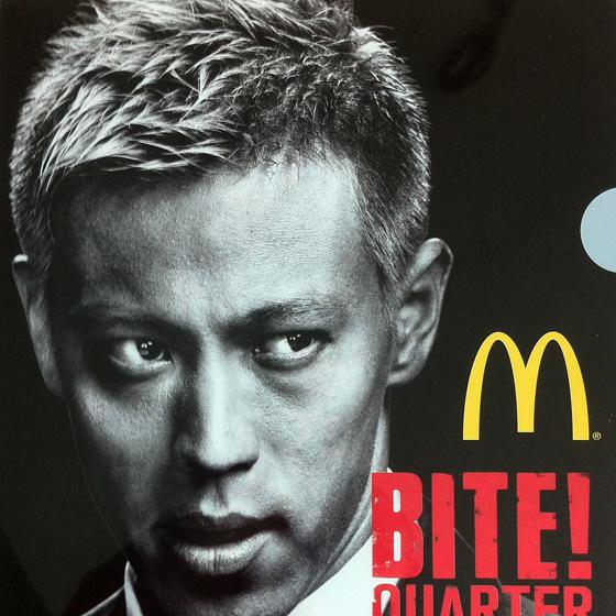 マック新バーガーが本田圭佑に激似? キャバ嬢がBLTを本田とよぶ酷い理由