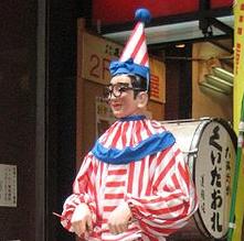 大阪は日本一カレー屋が多い街だった うどん、たこやきよりもカレー好き?