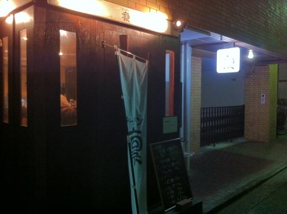 凛/東京都渋谷区宇多川町6-20 パラシオン渋谷 1F