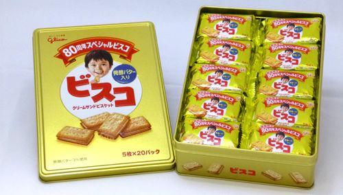 『 80周年スペシャルビスコ缶 』