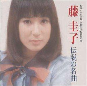藤圭子の画像 p1_6