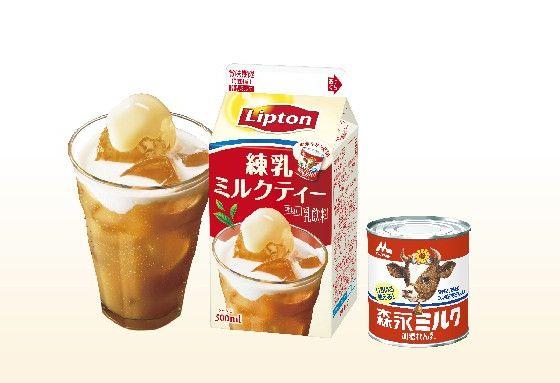 『リプトン 練乳ミルクティー』
