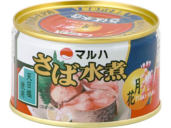 記事は極端なサバ缶食をdisってるだけで、さば缶自体は超最高です!