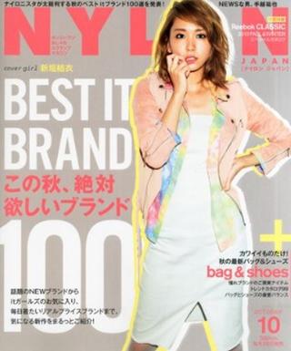 『NYLON JAPAN (ナイロンジャパン)』 2013年 10月号