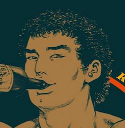 絶対映像化できない酒マンガがヤバい 『天龍源一郎 酒羅の如く』の衝撃
