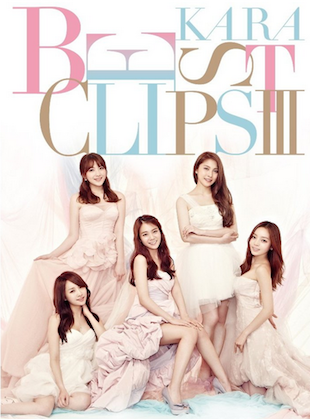 KARA BEST CLIPSIII [DVD]