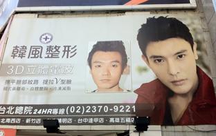 アジア圏ではこんな看板をよく目にするようになる日が?