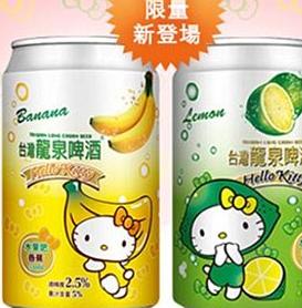 ハローキティのビールが賛否両論 桃、バナナ、レモンなどのフルーツ味