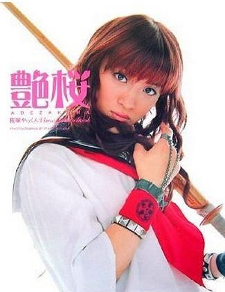 『艶桜~桜塚やっくんヴィジュアルフォトブック』