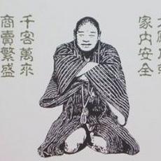 腕組みしていいのは「福の神」仙台四郎さんだけ、という指摘は最高!「仙臺四郎色紙」