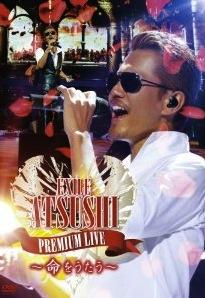 ※EXILE ATSUSHI PREMIUM LIVE ~命をうたう~ (DVD)