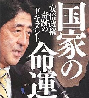 アジアメディア「安倍首相がついに謝罪」 現地で歓喜の声あがる