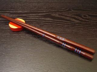 矯正箸 正しいお箸の持ち方 しつけ箸 漆塗り 【男性用】男箸23.5cm(右手)