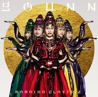 ※画像は「GOUNN」(初回限定盤)(AMAZON限定絵柄トレカ付き) [CD+DVD, Limited Edition]』。がんばれ、ももクロちゃん!