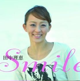 田中理恵を引退に追いこんだ過激写真 日本体操協会も激怒した