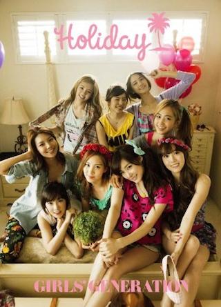 ※『少女時代1stオフィシャルフォトブック『Holiday』』同グループは今回の疑惑はかかっていない。良かったですね!
