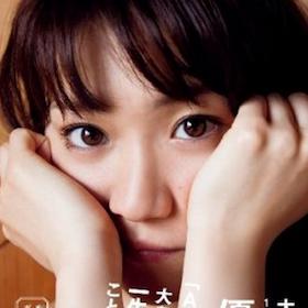 紅白歌合戦でジャニーズ、EXILE激怒? 大島優子の卒業宣言が思わぬ波紋