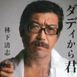 ビッグダディにセクシー男優転向1億円オファー 芸能界最強「寝技」に業界注目