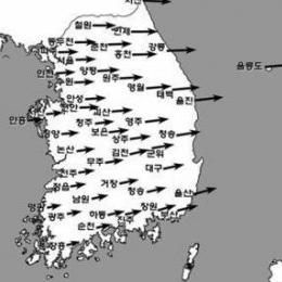 東日本大震災の影響で 韓国が日本に3センチ近づく