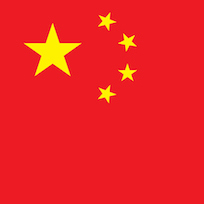 ヤバイ!中国全軍に「戦争準備せよ」と指令 日本への示威行為も強まる