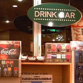 ドリンクバーで1番原価が高いのは果汁100%ジュース 損なのはアレ…