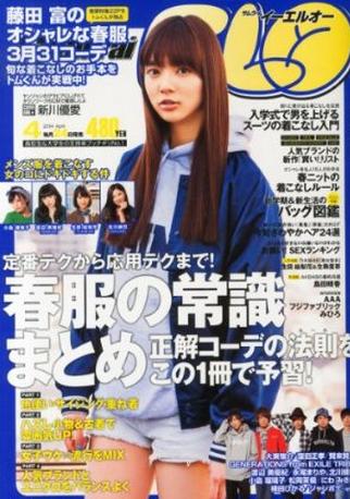 ※藤田富特集が組まれているファッション誌「SAMURAI ELO」。好みの女性のタイプについても語っている…。