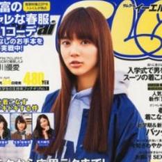 藤田富が雑誌で熱愛アイドルにガチ告白してた? この好きな女の子って…