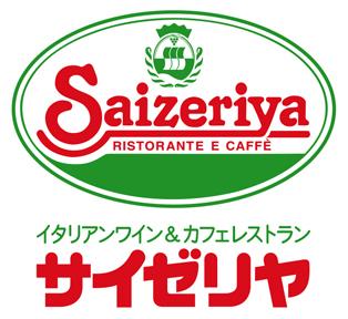 サイゼリヤの絶対知っておくべき裏ワザ 伝説のミルク、超食感ドリア…美味すぎ!