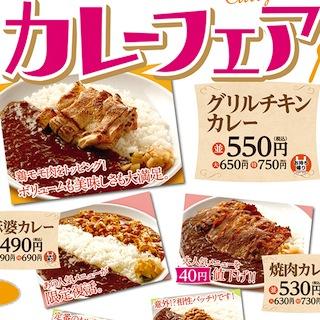 東京チカラめしが納豆カレーで逆転狙う 68店閉店後の起死回生となるか