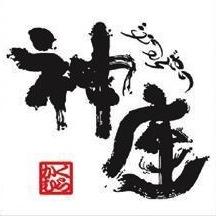 ラーメン神座、海外パクリ企業に敗北 ロゴ酷似認められず