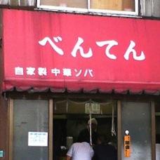 人気ラーメン店閉店で6時間待ちのパニック!号泣、暴徒化するファンも