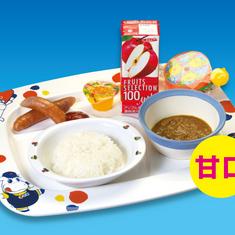 牛丼チェーン各社のお子様セットが美味しそう ジャンクフード英才食育!!