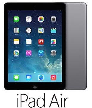 ※たしかに我々も恋人よりも親よりもタブレットだったりしますしね。※画像はApple iPad Air Wi-Fiモデル