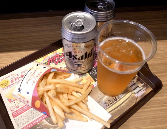 ※これが、最強の組み合わせポテト&ビール!