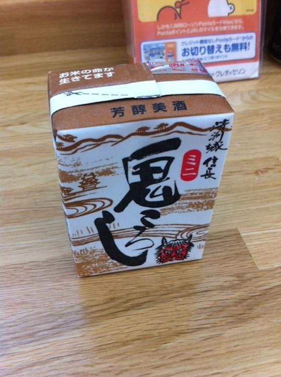 ※「鬼ころし」は税込み103円です。