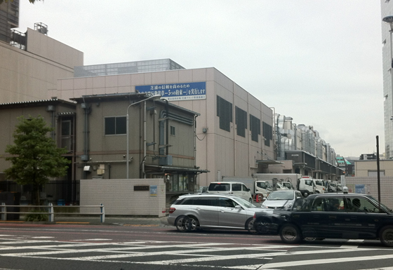 ※こちらが東京中央卸売市場食肉市場。