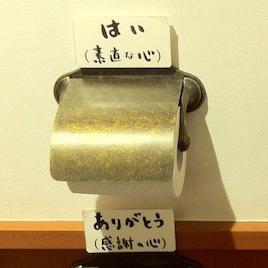 居酒屋はなぜトイレに「道徳」を貼りたがるのか 余計なお世話? それとも親切?