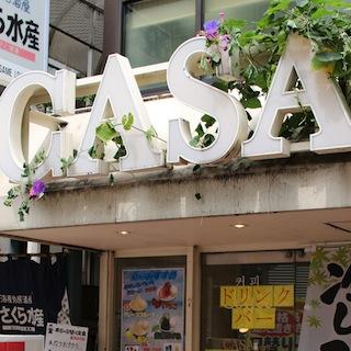ファミレス界のツチノコ「CASA」見たことある人は凄い! はぐれメタル級にレアな店はランチがうま〜!