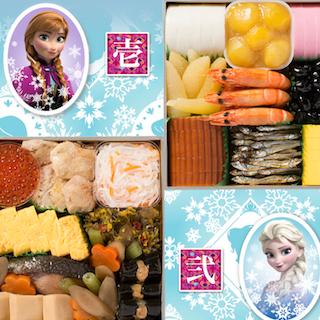 「アナ雪おせち」具材が地味すぎて話題に でも食育的には正しい素晴らしい内容!
