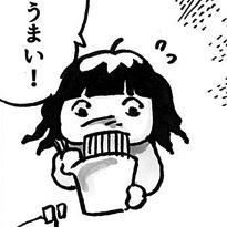 三十路ニート女子のリアル食漫画『希望のグルメ』 雨の日に読むとつらすぎ、マジでつらすぎる!
