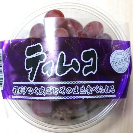 大手スーパーで主婦赤面するフルーツが売られてる 衝撃のネーミングに店員も苦笑