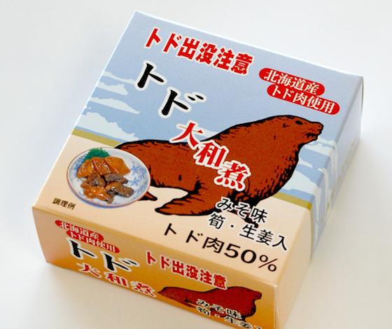 ネットなどでトド肉は簡単に購入できる。