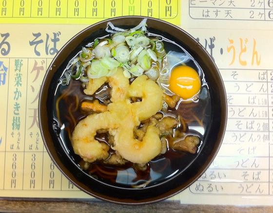 この卍マークの天ぷらにも注目して頂きたい。