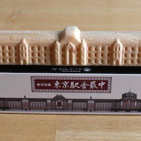 東京駅の形のモナカが超キュートで おばあちゃんたちにも大人気! こりゃ新東京名物です!