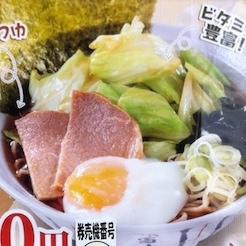 富士そばがちょいラーメン二郎風なそばを発売 そばなのにラーメン風なダシが意外に美味い