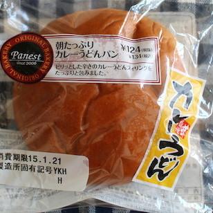 カレーうどんパンが衝撃の美味さ! 焼きそばパンに圧勝、惣菜パンシーンに波乱の幕開け