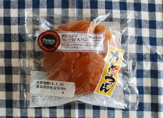 話題の商品「カレーうどんパン」が物凄い。