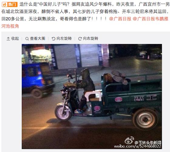 ※この報道に中国が震撼。