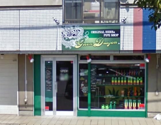 現在は廃業しているが、問題となった危険ドラッグ販売店。この数軒となりに件のラーメン店が。googlemapより。