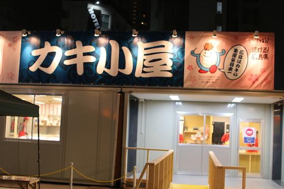 新宿歌舞伎町のどまんなか!